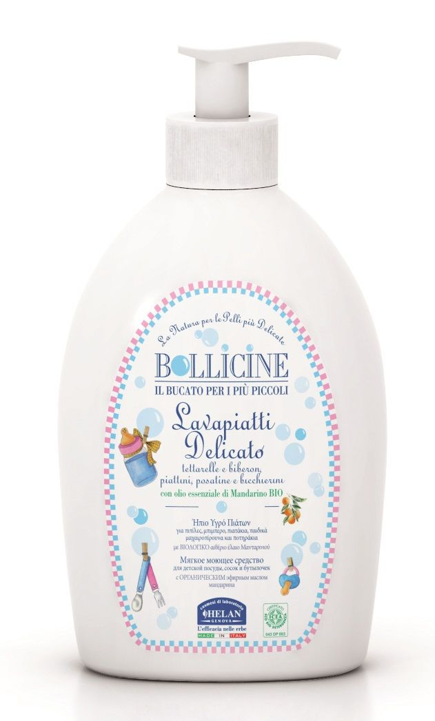 BOLLICINE BABY BOTTLE PLATE, TOY AND DUMMY WASH 500ml
